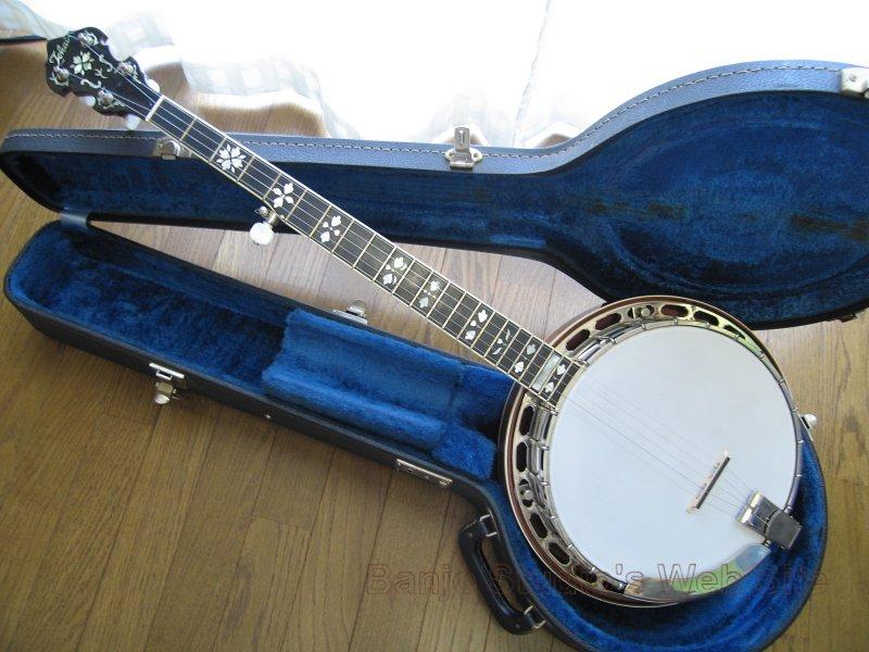 Japanese Vintage 5 String Banjo Life and Passion